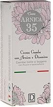 Voňavky, Parfémy, kozmetika Krém na nohy - Arnica 35