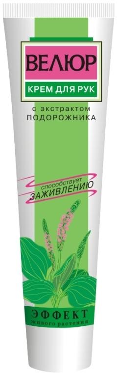 """Krém na ruky """"Velur s výťažkom z plantajnov"""" - Phytodoctor — Obrázky N1"""