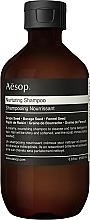 Voňavky, Parfémy, kozmetika Výživný šampón na vlasy - Aesop Nurturing Shampoo