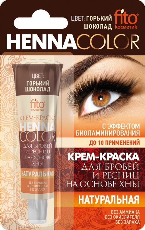 Krém-farba na obočie a mihalnice na báze henny - Fito Kozmetic Henna Color