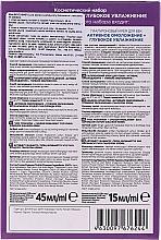 Sada - Fito Kosmetik BioCosmetolog Prof (f/cr/50ml + eye/cr/15ml) — Obrázky N2