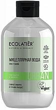 """Voňavky, Parfémy, kozmetika Odličovacia micelárna voda """"Matcha čaj a bambus"""" - Ecolatier Urban Micellar Water"""