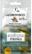 Voňavky, Parfémy, kozmetika Hydratačná maska s výťažkom z rakytníka a ďateliny - Uzdrovisco Moisturizing Mask