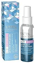Voňavky, Parfémy, kozmetika Dvojfázový sprej na vlasy - Estel Winteria Beauty Hair Lab