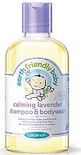 Voňavky, Parfémy, kozmetika Šampón-sprchový gél s levanduľou - Earth Friendly Baby Calming Lavender Shampoo & Bodywash