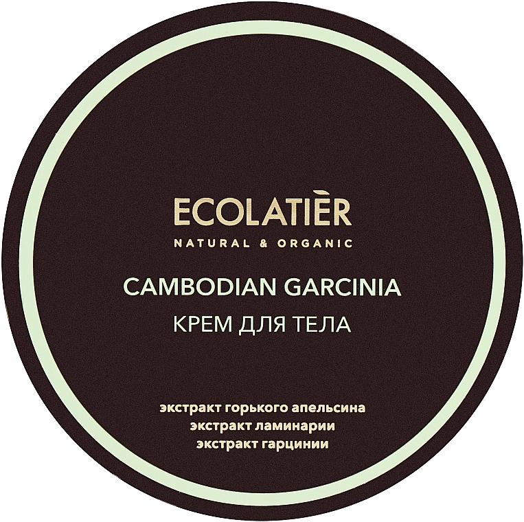 "Anticelulitídny telový krém ""Kambodžská Garcinia"" - Ecolatier Cambodian Garcinia Body Cream"