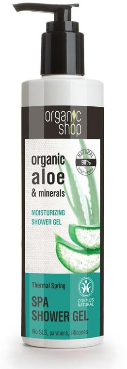 """Hydratačný sprchový gél """"Termálny prameň"""" - Organic Shop Organic Aloe and Minerals Spa Shower Gel — Obrázky N1"""