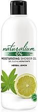 Voňavky, Parfémy, kozmetika Sprchový gél - Naturalium Herbal Lemon Shower Gel