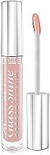 Voňavky, Parfémy, kozmetika Lesk na pery - Luxvisage Glass Shine