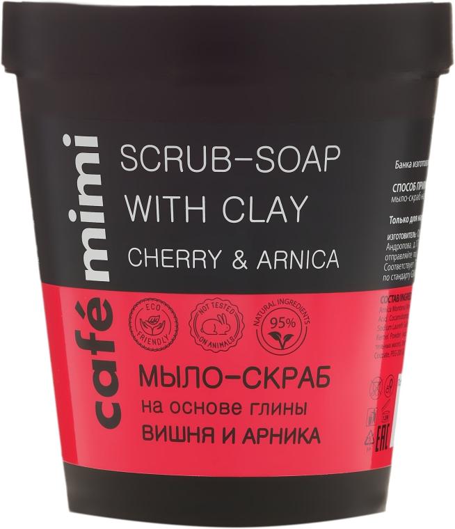 "Čistiace mydlo na baze hliny ""Višňa a arnica"" - Cafe Mimi Scrub-Soap With Clay Cherry & Arnica — Obrázky N1"