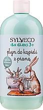 Voňavky, Parfémy, kozmetika Detská pena do kúpeľa - Sylveco For Kids Bubble Bath