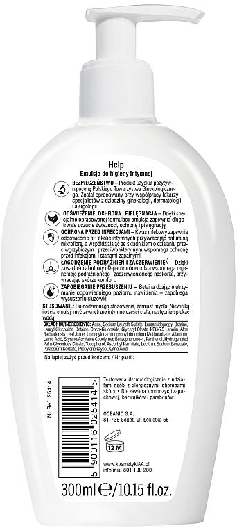 Pena pre intímnu hygienu - AA Intimate Help+ — Obrázky N2