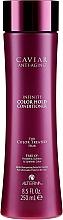 Voňavky, Parfémy, kozmetika Kondicionér pre krásu farbených vlasov s výťažkom z čierneho kaviáru - Alterna Caviar Anti-Aging Infinite Color Hold Conditioner