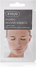 """Voňavky, Parfémy, kozmetika Maska na tvár """"Čistiace"""" so sivou hlinou - Ziaja Face Mask"""