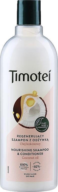"""Šampón-kondicionér """"Ruža Jerichona s kokosovým olejom"""" - Timotei Jericho Rose Shampoo & Conditioner — Obrázky N3"""