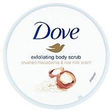 Výživný scrub na telo - Dove Exfoliating Body Scrub Crushed Macadamia & Rice Milk — Obrázky N2