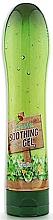 Voňavky, Parfémy, kozmetika Upokojujúci uhorkový gél - Esfolio Cucumber Soothing Gel