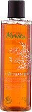 Voňavky, Parfémy, kozmetika Sprchový gél s arganovým olejom - Melvita L'Argan Bio Gentle Shower A Unique Fragrance In A Smooth Gel