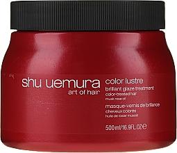 Voňavky, Parfémy, kozmetika Maska na farbené vlasy - Shu Uemura Art Of Hair Color Lustre Treatment