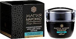 Voňavky, Parfémy, kozmetika Transformačný nočný krém s extraktami z moringy a rodioly rosea - Bielita Magic Marocco Night Face Cream
