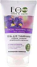 """Voňavky, Parfémy, kozmetika Gél na umývanie """"Hĺboké čistenie"""" - ECO Laboratorie Facial Washing Gel"""