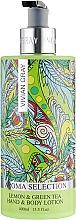 Voňavky, Parfémy, kozmetika Lotion na ruky a telo Citrón a zelený čaj - Vivian Gray Aroma Selection Lemon & Green Tea Hand & Body Lotion