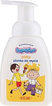 Voňavky, Parfémy, kozmetika Pena na umývanie rúk a tela, žltá - Nivea Bambino Kids Bath Foam Yellow