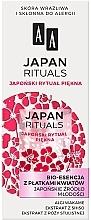 """Voňavky, Parfémy, kozmetika Bio esencia s okvetnými lístkami """"Japonský prameň mladosti"""" - AA Japan Rituals Bio-Essence"""