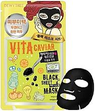 Voňavky, Parfémy, kozmetika Obnovujúca maska s kaviárom na tvár - Dewytree Vita Caviar Black Sheet Mask