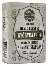 Voňavky, Parfémy, kozmetika Bahenné mydlo lisované za studena - Yamuna Medical Mud Pressed Soap