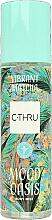 Voňavky, Parfémy, kozmetika Telový sprej - C-Thru Vibrant Matcha