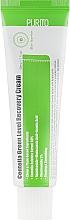 Voňavky, Parfémy, kozmetika Upokojujúci krém na regeneráciu pokožky tváre s pupočníkom - Purito Centella Green Level Recovery Cream