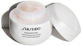 Voňavky, Parfémy, kozmetika Hydratačný energetický gél krém - Shiseido Essential Energy Moisturizing Gel Cream