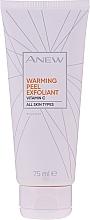 Voňavky, Parfémy, kozmetika Hrejivý exfoliant s vitamínom C - Avon Anew Vitamin C Warming Peel Exfoliant