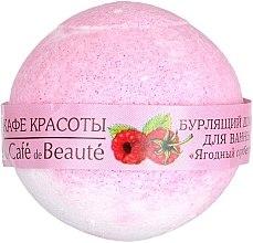 """Voňavky, Parfémy, kozmetika Šumivá bomba do kupeľa """"Jahodový sorbet"""" - Le Cafe de Beaute Bubble Ball Bath"""