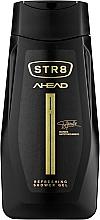 Voňavky, Parfémy, kozmetika Str8 Ahead - Sprchový gél