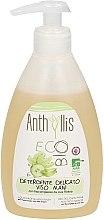 Voňavky, Parfémy, kozmetika Jemný čistiaci gél - Anthyllis Gentle Face Wash Gel