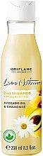"""Voňavky, Parfémy, kozmetika Šampón-starostlivosť 2v1 """"Avokádo a harmanček"""" - Oriflame Love Nature Avocado Oil & Chamomile Shampoo"""