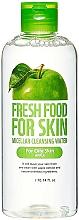 Voňavky, Parfémy, kozmetika Micelárna voda pre mastnú pleť - Fresh Food For Skin Apple Micellar Cleansing Water