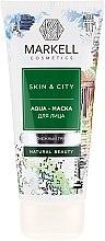 """Voňavky, Parfémy, kozmetika Aqua-maska na tvár """"Snežná huba"""" - Markell Cosmetics Skin&City Face Mask"""