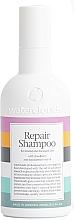 """Voňavky, Parfémy, kozmetika Šampón na vlasy """"Regeneračný"""" - Waterclouds Repair Shampoo"""