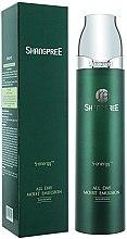 Voňavky, Parfémy, kozmetika Celodenná hydratačná emulzia - Shangpree S Energy All Day Moist Emulsion