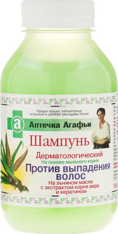 Šampón proti vypadávaniu vlasov - Recepty babičky Agafy Lekárnička Agafy