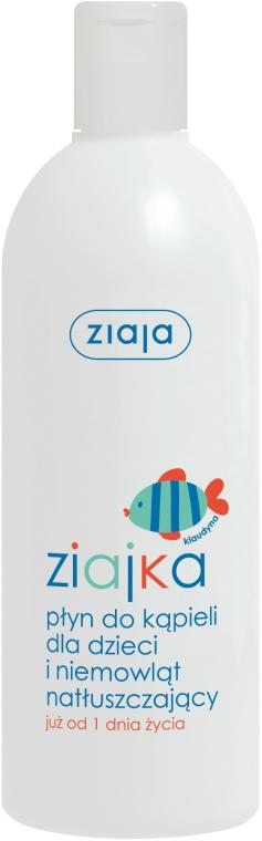 Prostriedky na kúpanie pre deti - Ziaja Liquid Bath For Kids