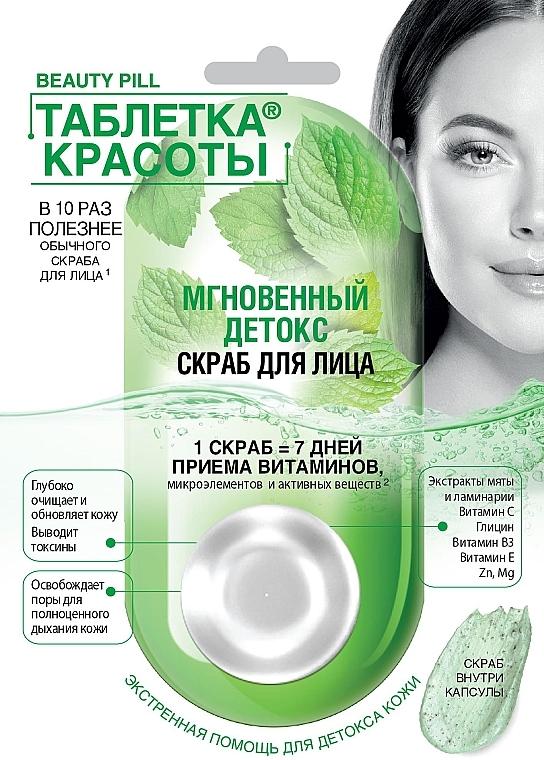 """Scrub na tvár """"Beauty tabletka. Okamžitý detox"""" - Fito Kosmetik Beauty Pill — Obrázky N1"""