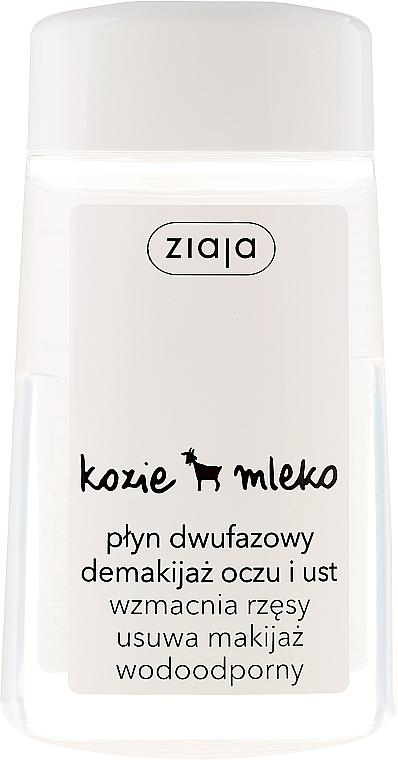 Dvojfázový odstraňovač make-upu - Ziaja Goats Milk Make-Up Remover