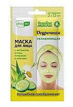 """Voňavky, Parfémy, kozmetika Hydratačná maska na tvár """"Uhorková"""" - NaturaList"""