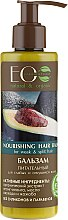 Voňavky, Parfémy, kozmetika Výživný balzam - ECO Laboratorie Nourishing Hair Balsam