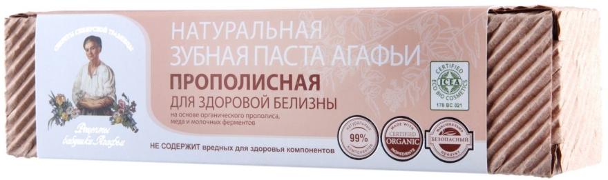 Propolisová zubná pasta - Recepty babičky Agafy — Obrázky N4