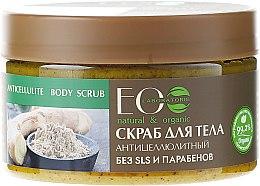 """Voňavky, Parfémy, kozmetika Soľ telový peeling """"Anticelulitídová"""" - ECO Laboratorie Natural & Organic Anticellulite Body Scrub"""